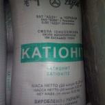 Катионит КУ 2-8 Na-форма (мешок 20кг), Оренбург