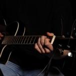 Игра на гитаре оренбург обучение для детей, Оренбург