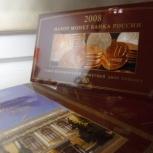 Гознак, 2 оф.набора монет СПМД и ММД, Оренбург