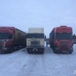 Грузоперевозки из Оренбурга поРроссии межгород, Оренбург