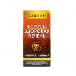 Чай Здоровая Печень, Оренбург