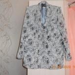 Верхняя женская одежда: пиджак, Оренбург