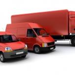 Попутная перевозка грузов по стране из Оренбурга и области, Оренбург