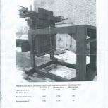 Литьевая машина изготовления анодов 1340х1180х14, Оренбург