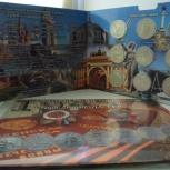 2 руб города-герои 9 шт в блистерном альбоме!, Оренбург