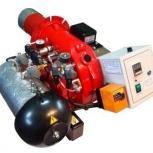 """Горелка AL-25V для котла на солярке, """"отработке"""", печном топливе, Оренбург"""